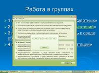 hello_html_1373dcb8.png