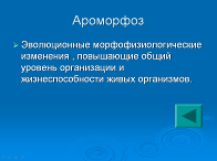 hello_html_2a859d76.png