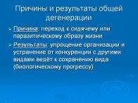 hello_html_5954b388.png