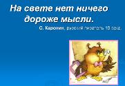 hello_html_707e79a7.png
