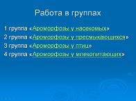 hello_html_m2bbc3211.png