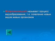 hello_html_m45c35da6.png