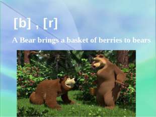 b , r A Bear brings a basket of berries to bears