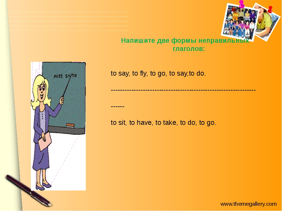 Напишите две формы неправильных глаголов:   to say, to fly, to go, to say,to...