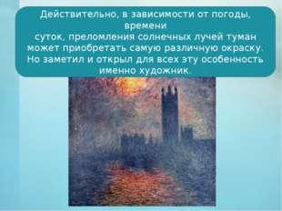 Забавная история произошла с живописной работой «Вестминстерское аббатство» ф