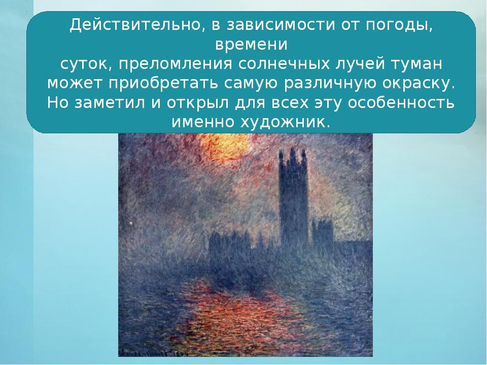 Забавная история произошла с живописной работой «Вестминстерское аббатство» ф...