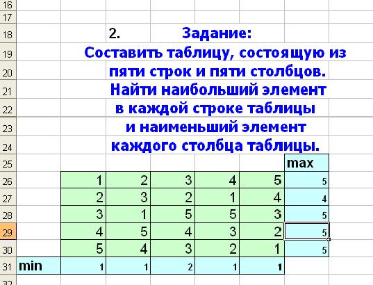hello_html_50c2f5e7.png