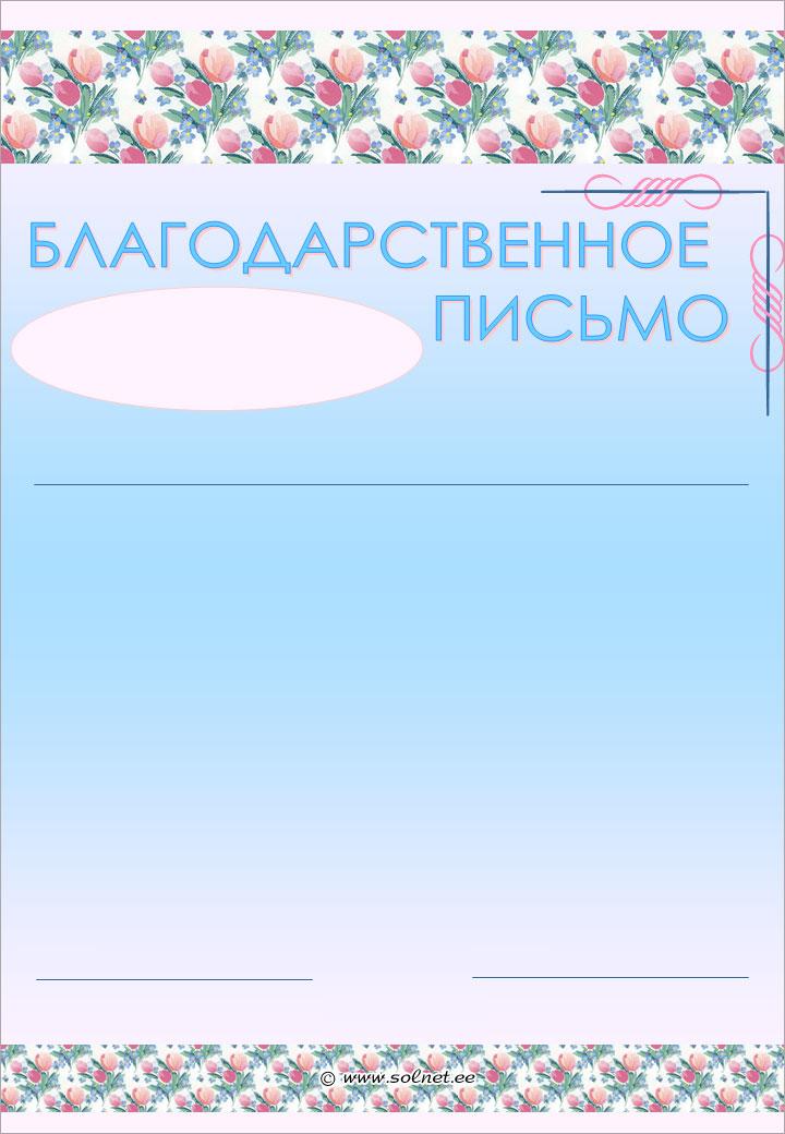 hello_html_m17cd99ed.png