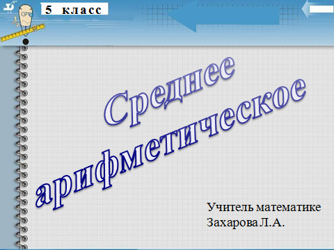 hello_html_27ca12fe.png