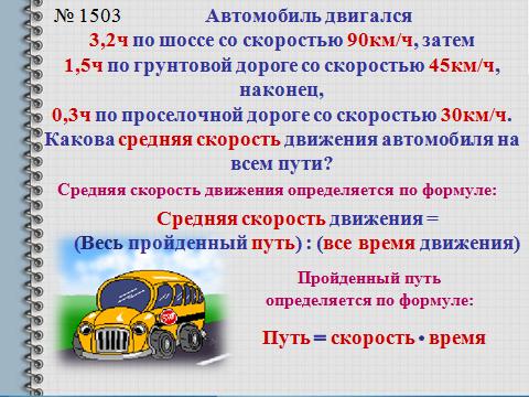 hello_html_37db45ca.png