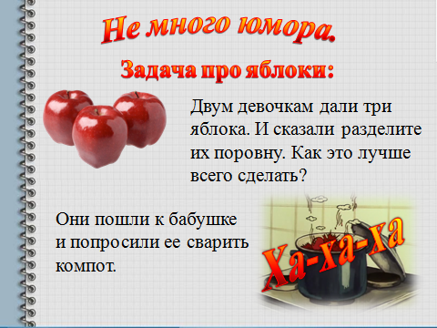 hello_html_6d67d931.png