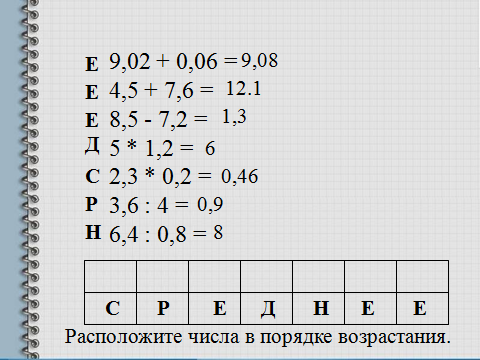 hello_html_m2bf7b837.png