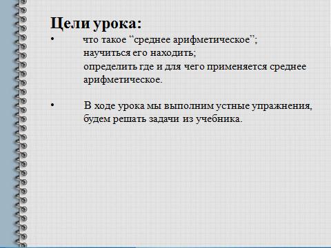 hello_html_m60ac9e2a.png