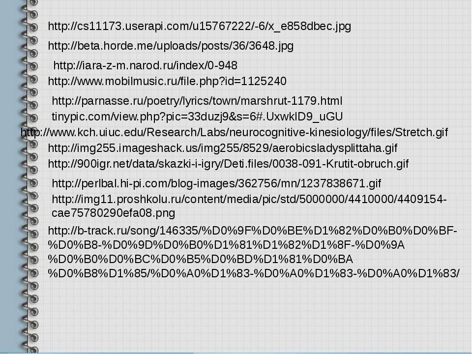 http://cs11173.userapi.com/u15767222/-6/x_e858dbec.jpg http://beta.horde.me/u...