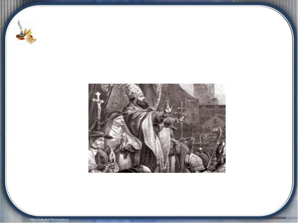 Урбан II (римский папа)