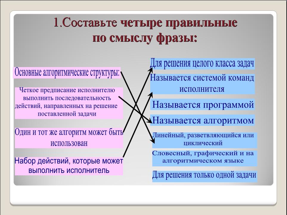 hello_html_42ff3c3b.png