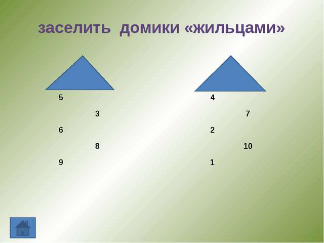 10 9 8 7 6 5 4 3 2 1 0