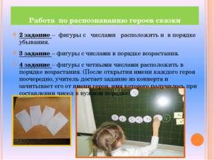 Итог урока Итог урока – подводят сами обучающиеся. На стадии рефлексии учащие