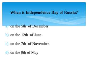 When is Independence Day of Russia? on the 5th of December on the 12th of Jun