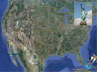 Статуя Свободы Статуя Свободы находится на острове Свободы, примерно в 3 км н