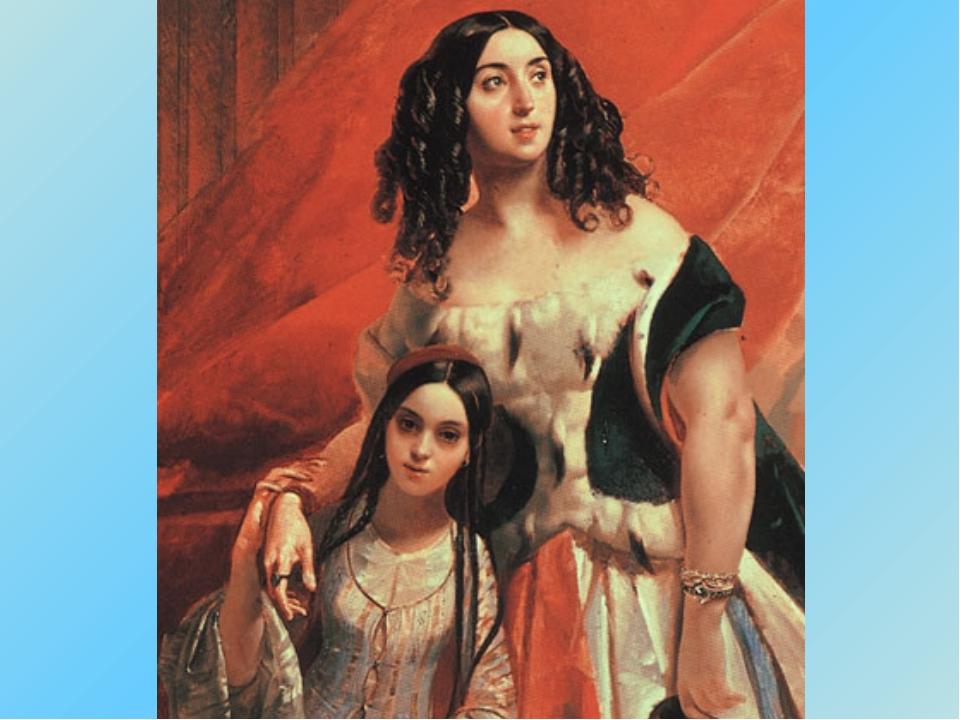 р-не брюллов портрет самойловой с арапчонком новый сборник