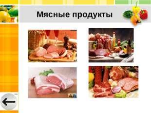 Гришин П.Д., Ковалев Н.И. Технология приготовления пищи. М., 1972. Ермакова В