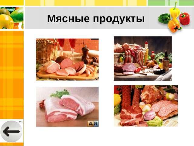 Гришин П.Д., Ковалев Н.И. Технология приготовления пищи. М., 1972. Ермакова В...