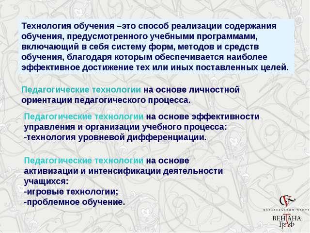 Литературное чтение 1. Добавлены задания к текстам. 2. Форма обращения с обоб...