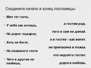 https://fs00.infourok.ru/images/doc/224/26836/2/310/img20.jpg