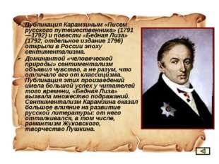 Публикация Карамзиным «Писем русского путешественника» (1791—1792) и повести