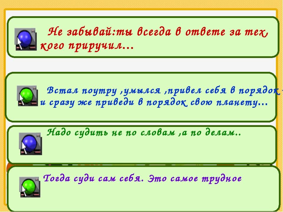 литературоведы ЖАНР ПРОИЗВЕДЕНИЯ ТЕМА ИДЕЯ