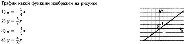 hello_html_1a32da24.png