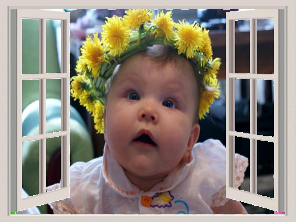 Правило № 3 Каждый ребёнок имеет право на счастливую и достойную жизнь