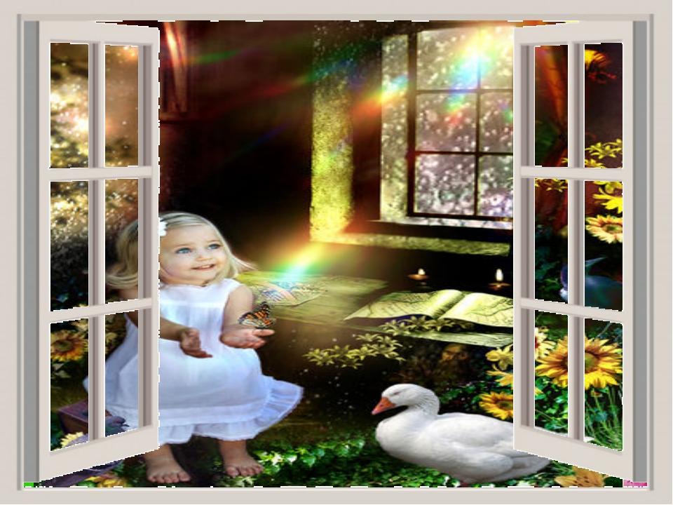 Правило № 4 Каждый ребёнок имеет право на дом и семью
