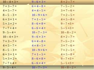 10 – 4 + 3 =9 – 6 + 3 =8 + 2 – 7 = 7 + 3 – 7 =6 + 4 – 8 =7 – 5 – 2 = 4 +