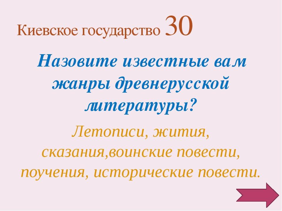 Похоронный обряд у древних славян. ТРИЗНА Боги древних славян 10