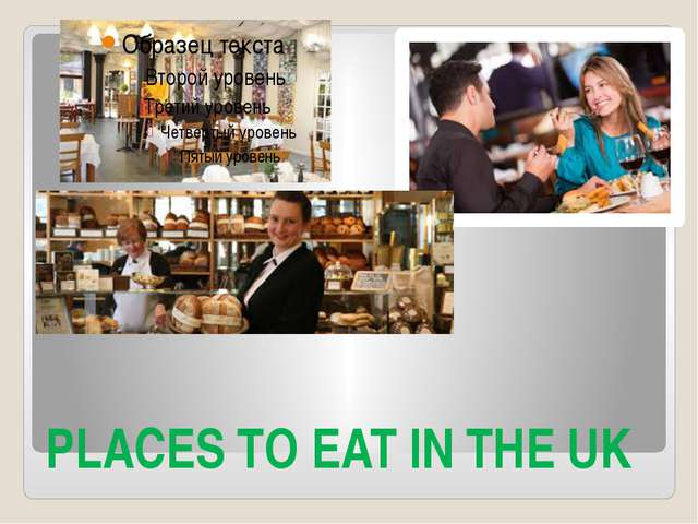 PLACES TO EAT IN THE UK