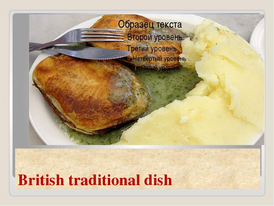 British traditional dish
