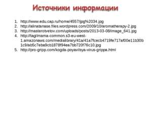http://www.edu.cap.ru/home/4557/jpg%2034.jpg http://alinatanase.files.wordpre