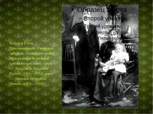 Родился в селе Константиново Рязанской губернии, Рязанского уезда, Кузьминск