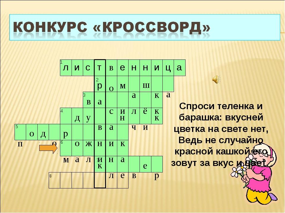 к м п о       8 р е в е л 7 а н и л а 6 в к и н ж о...