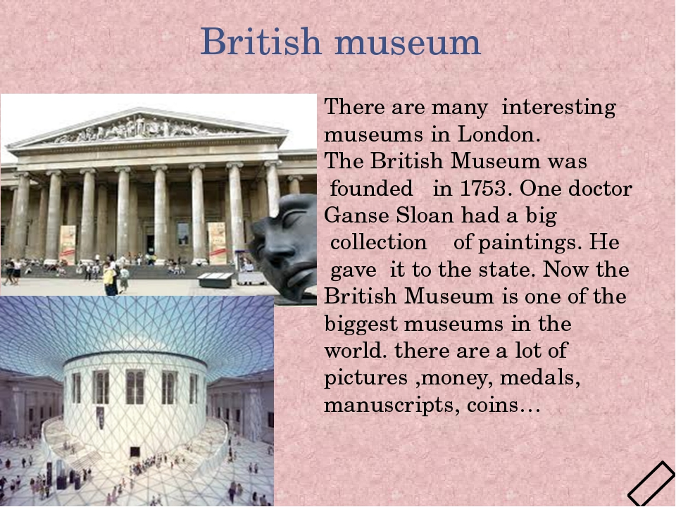 British museum There are many  interesting   museums in London. The British M...