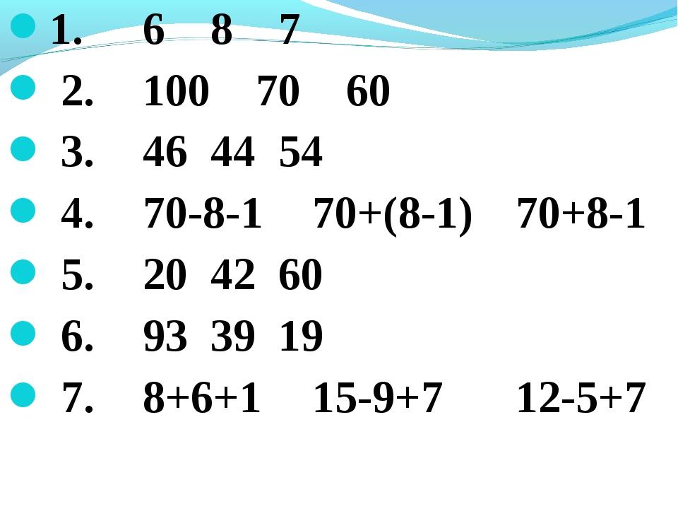 1. 687 2.100 7060 3.464454 4.70-8-1 70+(8-1) 70+8-1 5.204260 6....