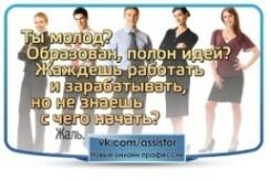 http://cs409230.vk.me/v409230123/6769/ODK2DkpyVkI.jpg