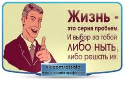 http://cs605921.vk.me/v605921123/43b/Xx_ZHOY2dEg.jpg