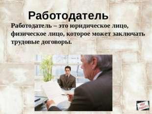 Охранник Охранник на завод 25 200 - 26 400 руб. Обновлена: Сегодня Опубликова