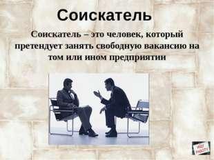 Электромонтёр Зарплата: 20000 руб. Место:компания Завод художественных красо