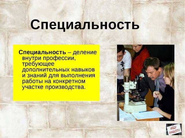 Кладовщик Требования: Средне-специальное образование Знание складского учета...