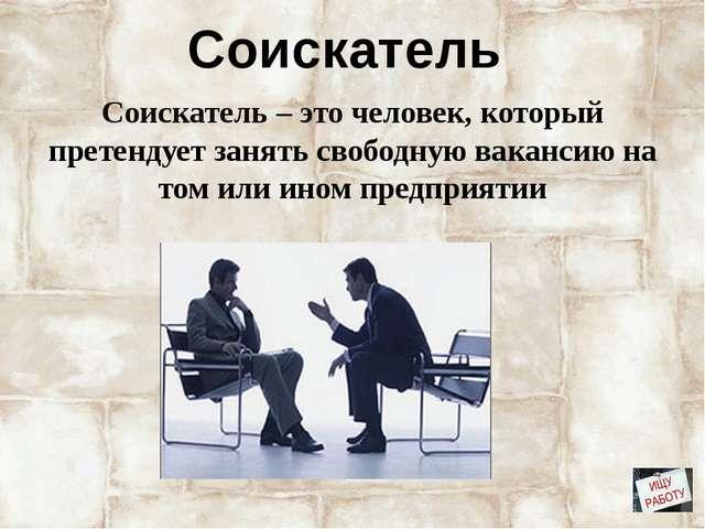 Электромонтёр Зарплата: 20000 руб. Место:компания Завод художественных красо...