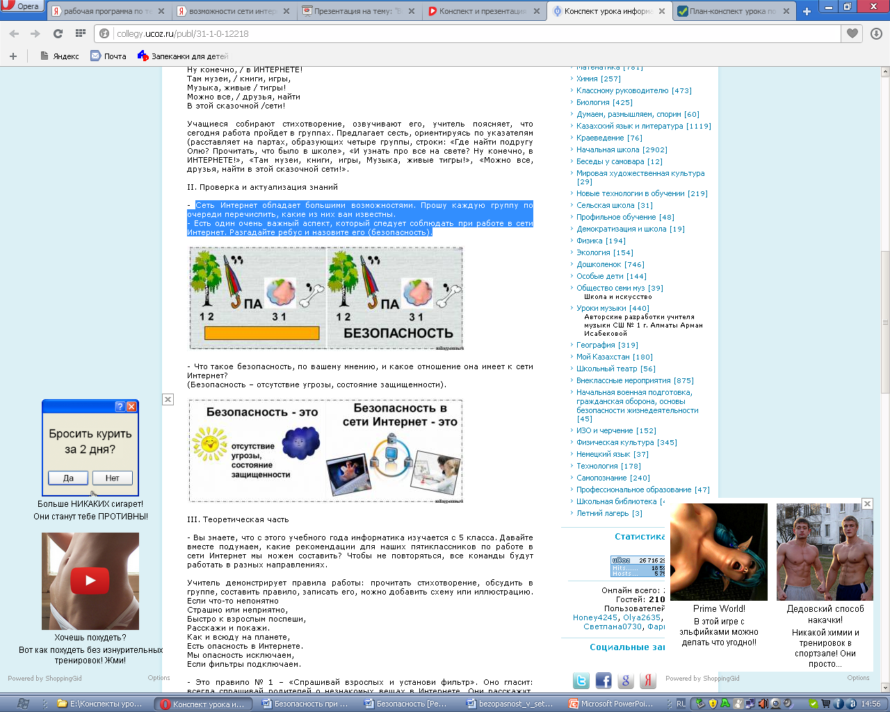 hello_html_3ffae73b.png